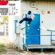 Trent McClung Travels to Brazil for New Primitive Part