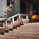 UPDATE: Torey Pudwill & Daewon Song Launch Thank You Skateboards