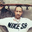 Brian Anderson Releases Vintage Unseen Footage Via Thrasher