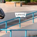 UPDATE: Will Levi's Take a Deeper Dive Into Skateboarding After Going Public in 2019?