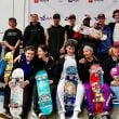 UPDATE: USA Skateboarding Unveils the United States' Olympic Team