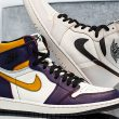 Nike SB & Jordan Brand Set to Release New AJ1 Collaboration