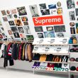 CNN Investigates Supreme's International Legal Fakes