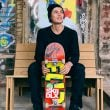 Denny Pham Releases 4-Minute Part for Flip and Skatedeluxe